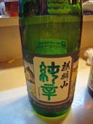 070512竹よし食事会16.jpg