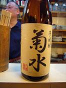 070512竹よし食事会17.jpg