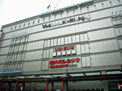 070622ヨドバシカメラ02.jpg