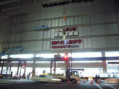 070622ヨドバシカメラ03.jpg