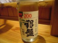 070706くま寿司03.jpg