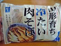 070707肉蕎麦01.jpg