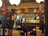 070709吉祥寺麺通団08.jpg
