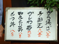 070711宮川04.jpg