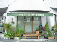 070813栄児家庭料理01.jpg