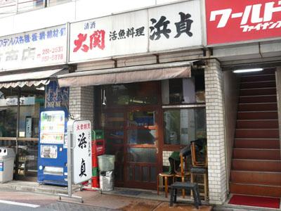 071204神田界隈03.jpg