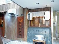 071207吉祥寺麺通団01.jpg