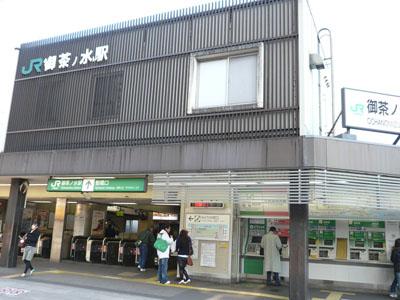 071202御茶ノ水界隈01.jpg