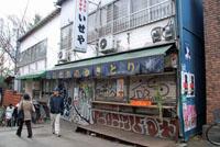 080101吉祥寺散歩03.jpg