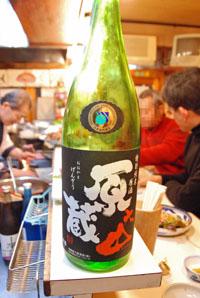 080112竹よし食事会09.jpg