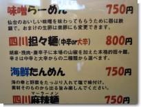 061214笑顔04.jpg