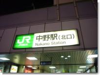 061215石松01.jpg