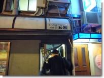 061215石松02.jpg