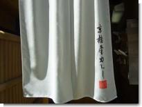 070531京橋カレー03.jpg