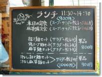 070829栄児家庭料理02.jpg