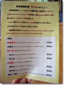 070829栄児家庭料理05.jpg