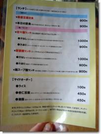 070829栄児家庭料理06.jpg