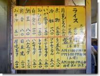 071218神田食堂03.jpg