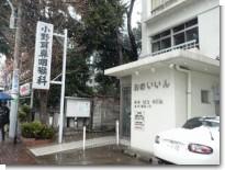 080203雪景色ほか04.jpg