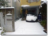 080203雪景色ほか02.jpg