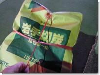 080219炭購入ほか04.jpg