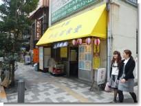 080328神田食堂01.jpg