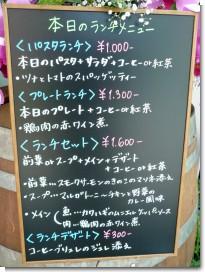 080601吉祥寺街中03.jpg