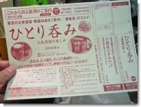 080613石松09.jpg