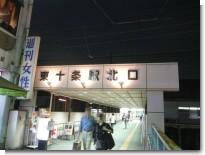 080626斎藤酒場01.jpg