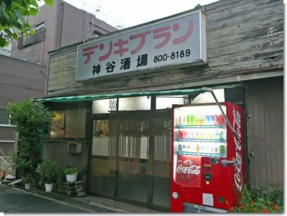 080626神谷酒場01.jpg