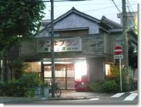 080626神谷酒場07.jpg