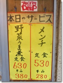 080717神田食堂05.jpg