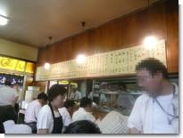 080717神田食堂08.jpg