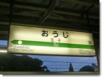 080808山田屋01.jpg