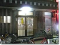 080808山田屋05.jpg