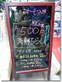 080814若狭家02.jpg
