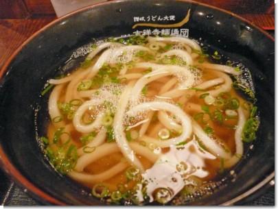 080817麺通団05.jpg