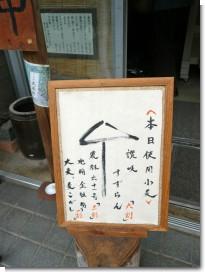 080810エン座04.jpg
