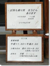 080810エン座14.jpg