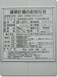 080827赤坂界隈06.jpg
