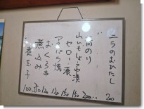 080828秋元屋08.jpg
