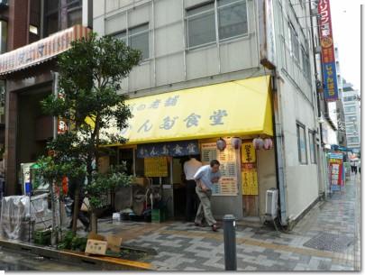 080829神田食堂01.jpg