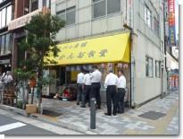 080905神田食堂01.jpg