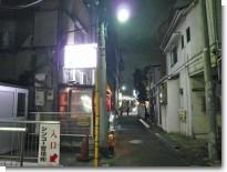 080926秋元屋15.jpg