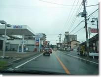 080921草津温泉01.jpg