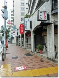 081006高円寺界隈02.jpg