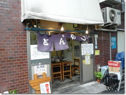 081008本郷商店01.jpg