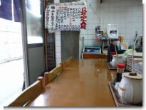 081008本郷商店02.jpg