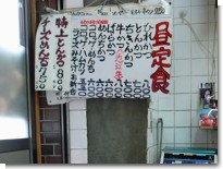 081008本郷商店03.jpg
