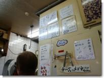081008本郷商店04.jpg